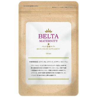「ベルタ葉酸」のクチコミ