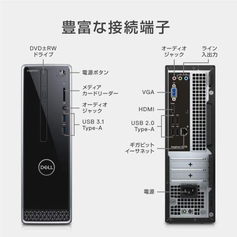 Dell Inspiron 3470 接続端子