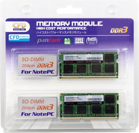 CFD販売 ノートPC用メモリ PC-12800(DDR3-1600) 8GB×2枚
