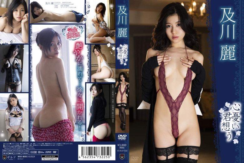 及川麗/心憂い君想う [DVD] 及川麗 (出演), 上村知之 (監督) 形式: DVD