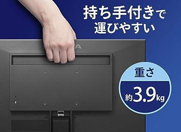 I-O DATA EX-LDH241DB 取っ手付き
