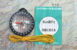 登山,コンパス,方位磁石