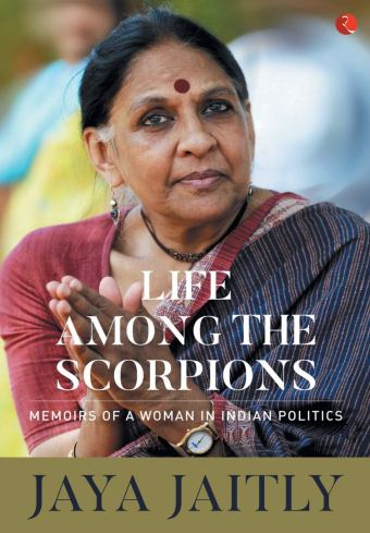 Buy Life Among the Scorpions: Memoirs of a Woman in Indian Politics Book  Online at Low Prices in India | Life Among the Scorpions: Memoirs of a Woman  in Indian Politics Reviews