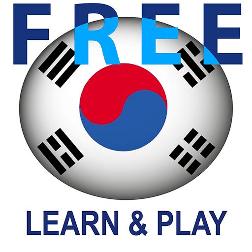 Aprendemos e brincamos Coreano 1000 palavras grátis