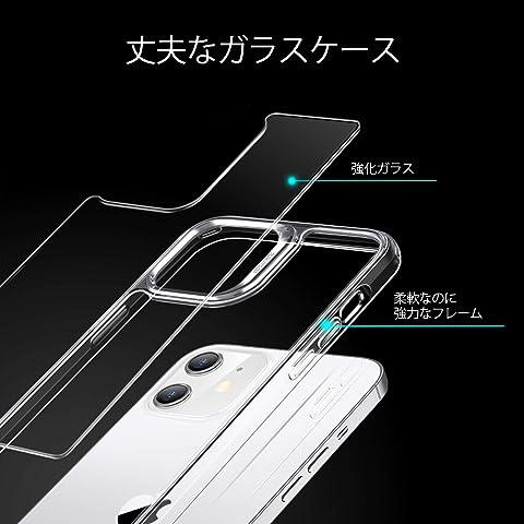 ESR 強化ガラスケース 9H硬度加工 TPUバンパー 強化ガラス