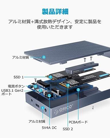 ORICO M.2 SSDケース 2ベイ M2P2-C3-C