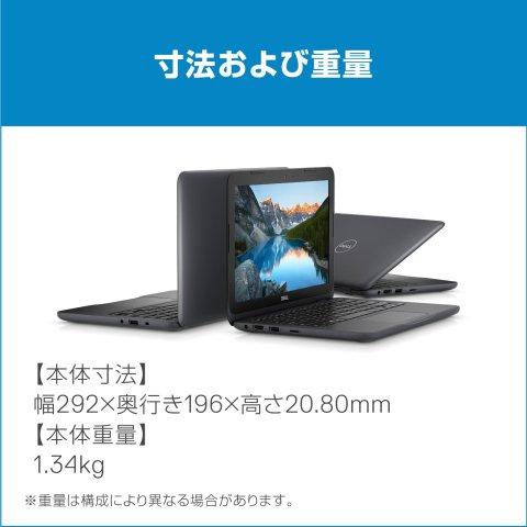 Dell 18Q11W 重量とサイズ