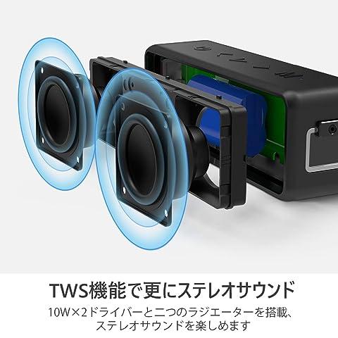Bluetooth スピーカー Vanzon 20W ワイヤレススピーカー Bluetooth5.0 24時間連続再生 ワイヤレスステレオ対応 IPX7防水規格 TWS機能【3時間急速充電 Type-c対応、ワイヤレス、マイク搭載、TFカード/AUX線】ブラック