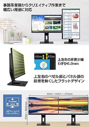 iiyama XUB2493HSU-B1