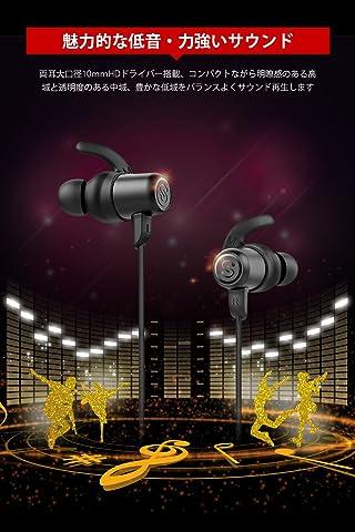 SoundPEATS Q35 PRO 10mmドライバー