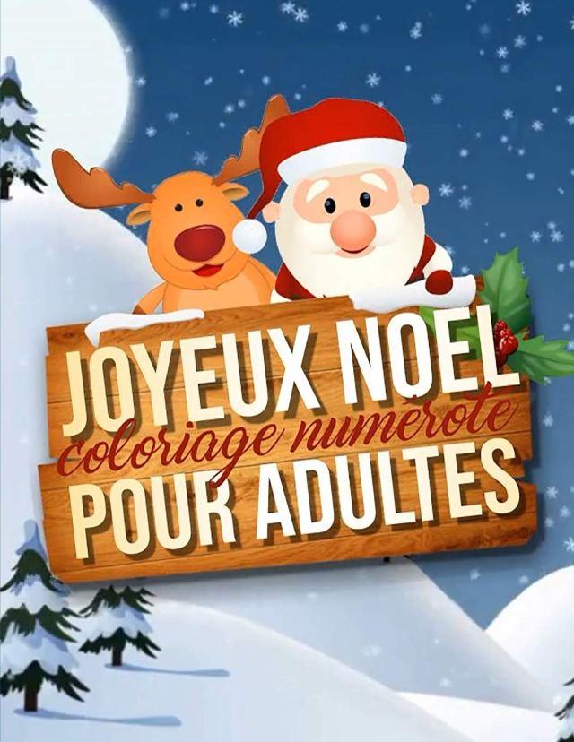Amazon.fr - Joyeux Noël Coloriage Numéroté pour Adultes: Coloriage