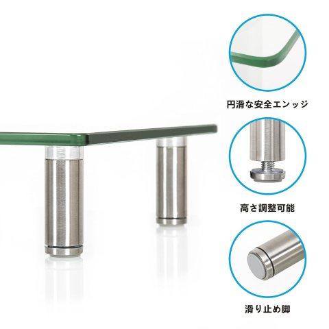 FITUEYES モニター台 DT103801GC 高さ調整可能な足