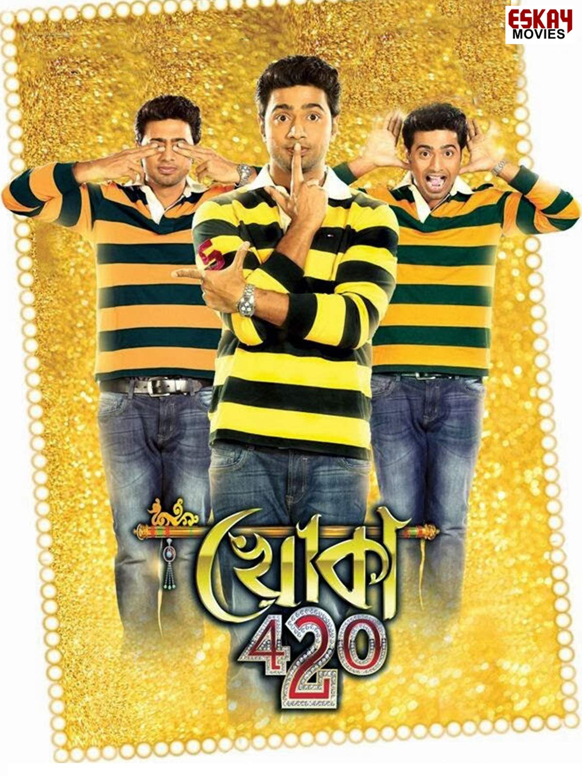 Khoka 420 (2021) Bengali Movie ORG HDRip 700MB Download