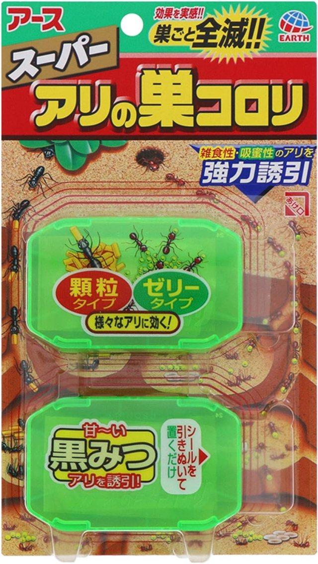 Amazon | スーパーアリの巣コロリ [2.1gx2個入] | アリの巣コロリ ...