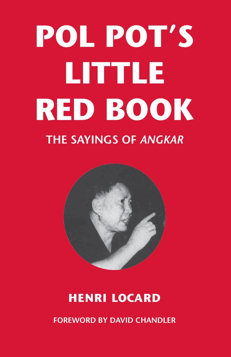 Pol Pot Poem | Poemdoc.or