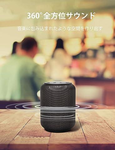 Tronsmart Bluetooth5.0 スピーカー 防水 高音質 大音量 重低音 IPX6防水 / 15W / 360°全方位サウンド / 24時間連続再生 / 内蔵マイク/ブルートゥース スピーカー ワイヤレス ポータブル アウトドア お風呂 音楽 小型 iPhone & Android対応