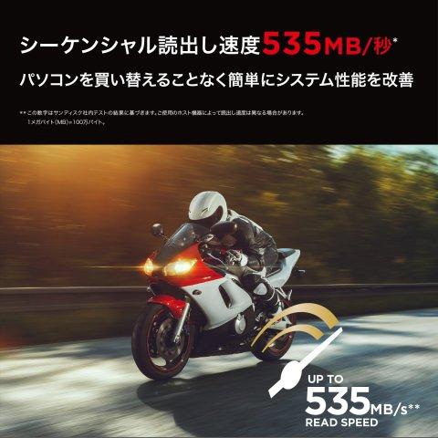 SanDisk SSD PLUS 240GB [国内正規品]メーカー3年保証付 SDSSDA-240G-J26