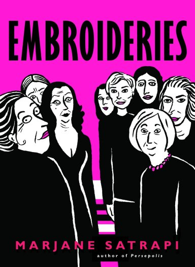 Buy Embroideries (Pantheon Graphic Library) Book Online at Low ...