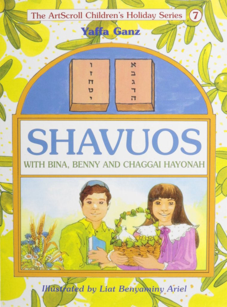 Image result for Shavuos: With Bina, Benny, and Chaggai Hayonah