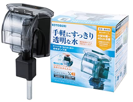 寿工芸 プロフィットフィルター X2