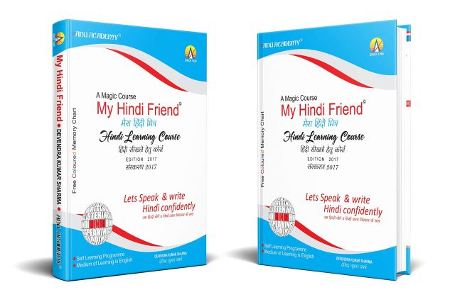 Buy My Hindi Friend-Book With Memory Chart Learn Speaking Writing