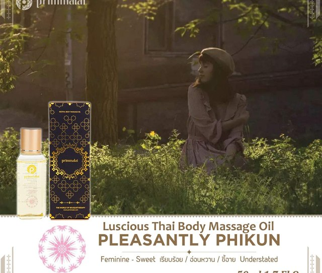 Amazon Com Primmalai Professional Luscious Thai Body Massage Oil Available In 13 Heavenly Scents 50ml Bottle Pleasantly Phikun Beauty