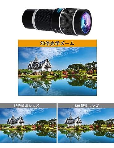 Bostionye スマートフォン 望遠鏡 ヘッド (高品質HD20倍 シングル レンズ ズーム 望遠鏡) スマホレンズ 望遠 レンズ スマートフォン 三脚 Android と iphone 98% を サポート 携帯 レンズ