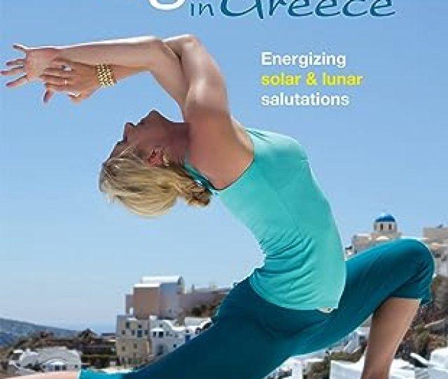 Amazon Com Shiva Rea Yoga In Greece Shiva Rea Matt Wright Movies Tv