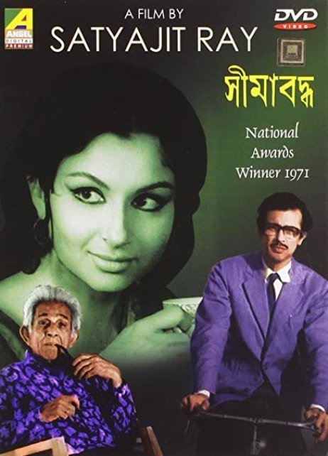 Seemabaddha: Amazon.in: Barun Chandra, Harendranath Chattopadhyay, Sharmila Tagore, Biren Roy, Deepankar Dey, Haradhan Bandopadhyay, Shefali, Ajoy Bandopadhyay, Prashant Mullick, Satyajit Ray, Barun Chandra, Harendranath Chattopadhyay: फिल्में ...