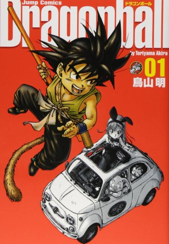 Resultado de imagem para dragon ball kanzenban