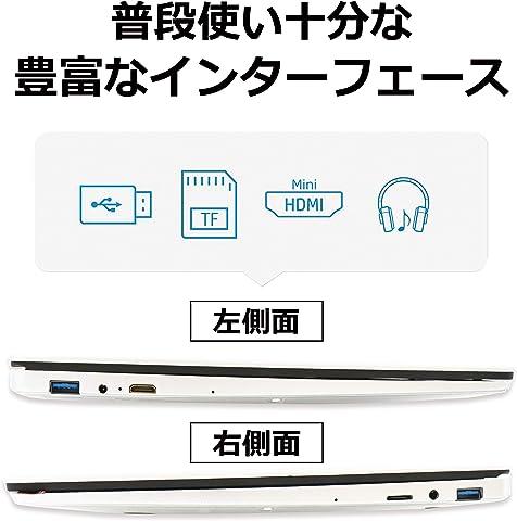 Intel SSD採用(メーカー5年保証)【Microsoft Office 2019搭載】【Win 10搭載】wajun Pro-9/第八世代Celeron J3160 1.6GHz(4コア)/メモリー:8GB/Intel SSD:180GB/IPS広視野角15.6型フルHD液晶/Webカメラ/10キー/USB 3.0/miniHDMI/無線機能/Bluetooth/リカバリーUSBメモリー付属/超軽量大容量バッテリー搭載/ノートパソコン (Intel SSD:180GB)