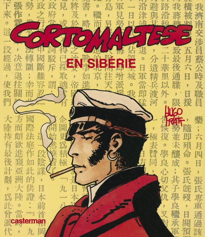 Amazon.com: Corto Maltese en Sibérie (Édition couleurs) (French Edition):  9782203094109: Pratt, Hugo, Pratt, Hugo, Pratt, Hugo, Frognier, Ann: Books