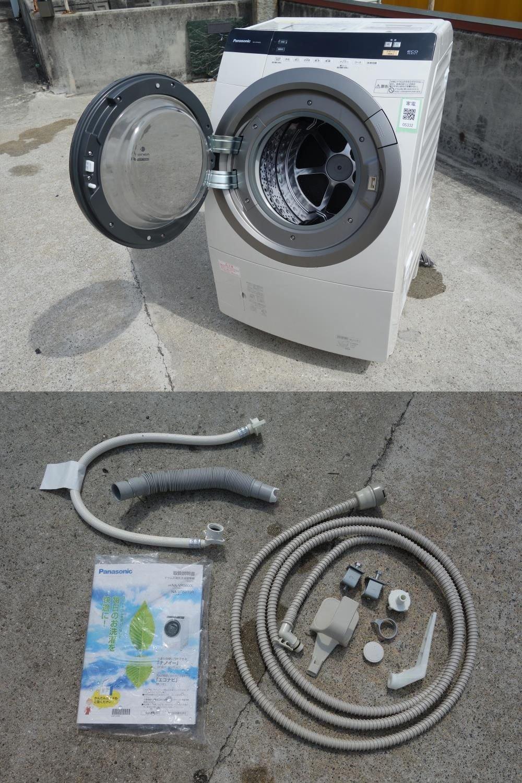 Máy giặt Panasonic NA-VX5000L