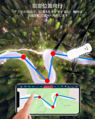 Potensic ドローン GPS搭載 1080P高度・座標ホバリング 5.0GHz画面伝送 オートリターン フォローミー機能 地図指定位置飛行操作可能距離300M、生中継距離距離100~150M WIFIリアタイム 国内認証済み D50