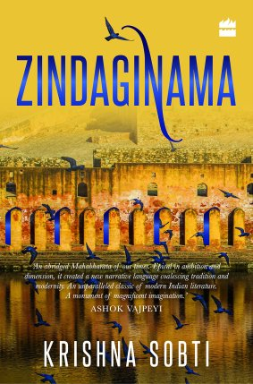 Image result for zindaginama