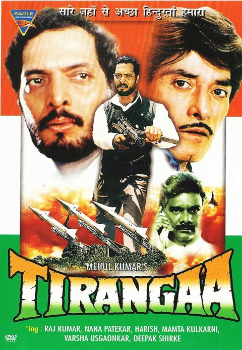 Download Tirangaa (1993) Hindi Movie 480p | 720p