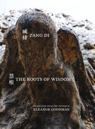 Image result for Roots of Wisdom, by Zang Di