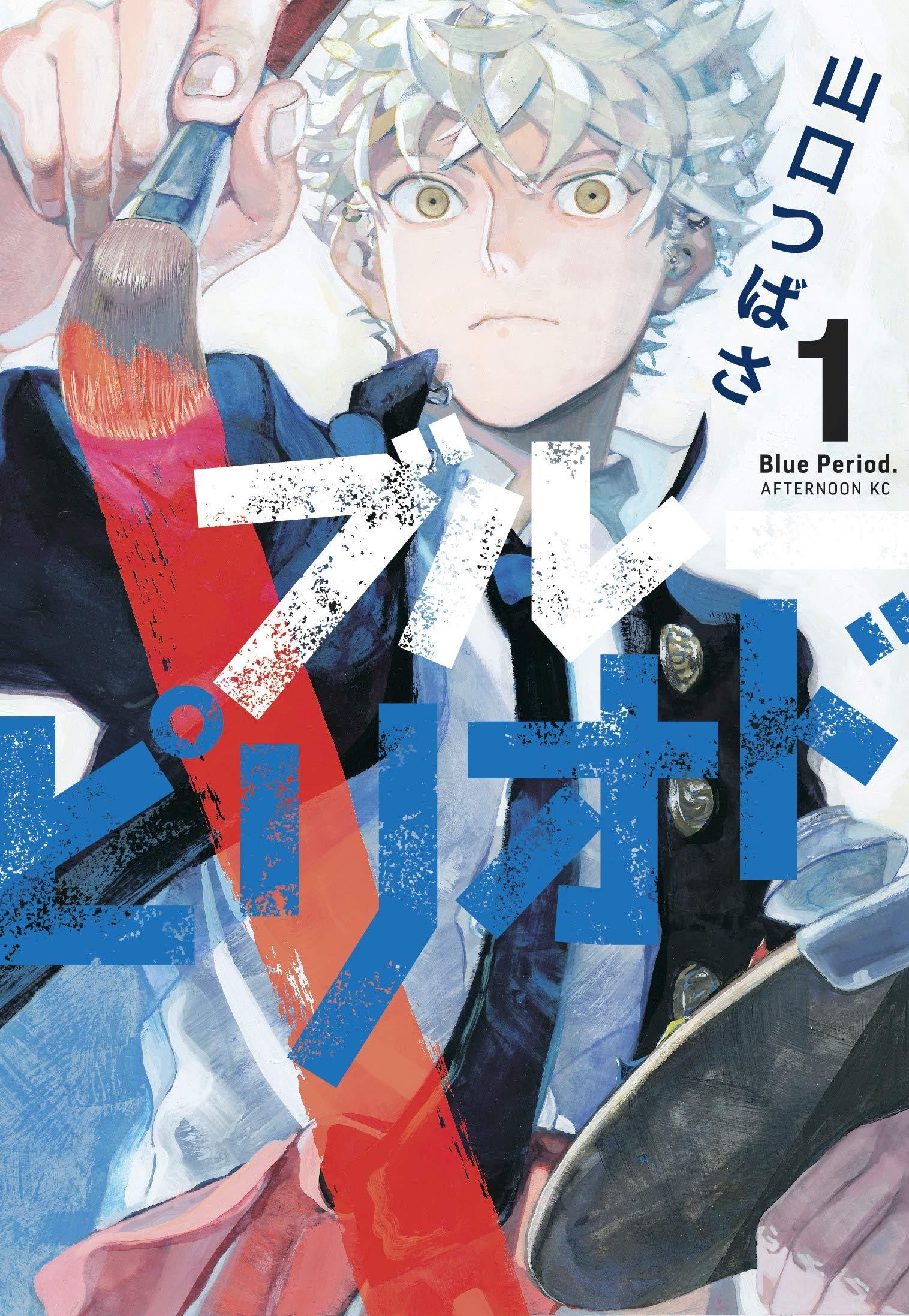 Tokyo Revengers Official Art - My Anime List