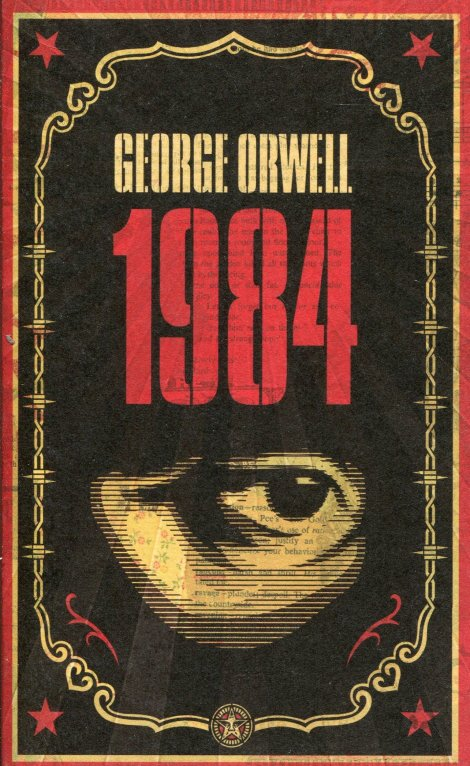 george orwell 1984-ის სურათის შედეგი