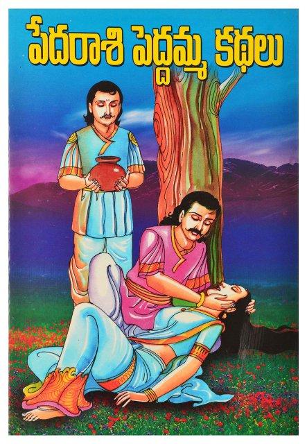 Buy Tirumalasai Book Dept Akbar - Birbal Stories, Pedarasi ...