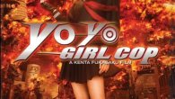 Permalink to Yo-Yo Girl Cop