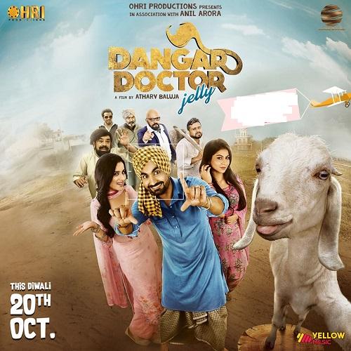 Sardar Sohi, Karamjit Anmol, Rajiv Thakur, Ravinder Grewal, Hobby Dhaliwal, Sara Gurpal, and Geet Gambhir in Dangar Doctor Jelly (2017)