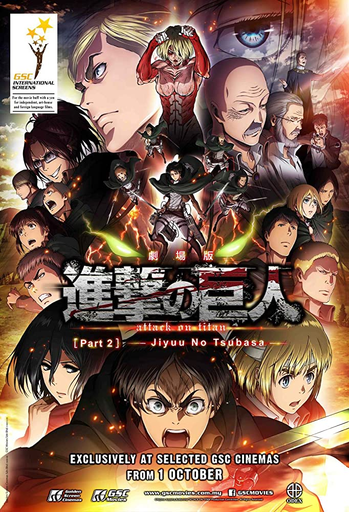 Captain Tsubasa J Full Episode Sub Indo Xxi - lettermuslim