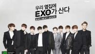 Permalink to EXO Next Door