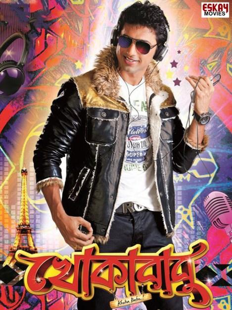 Khokababu (2012) Bengali 720p HEVC HDRip x265 ESubs AAC Full Bengali Movie [800MB]