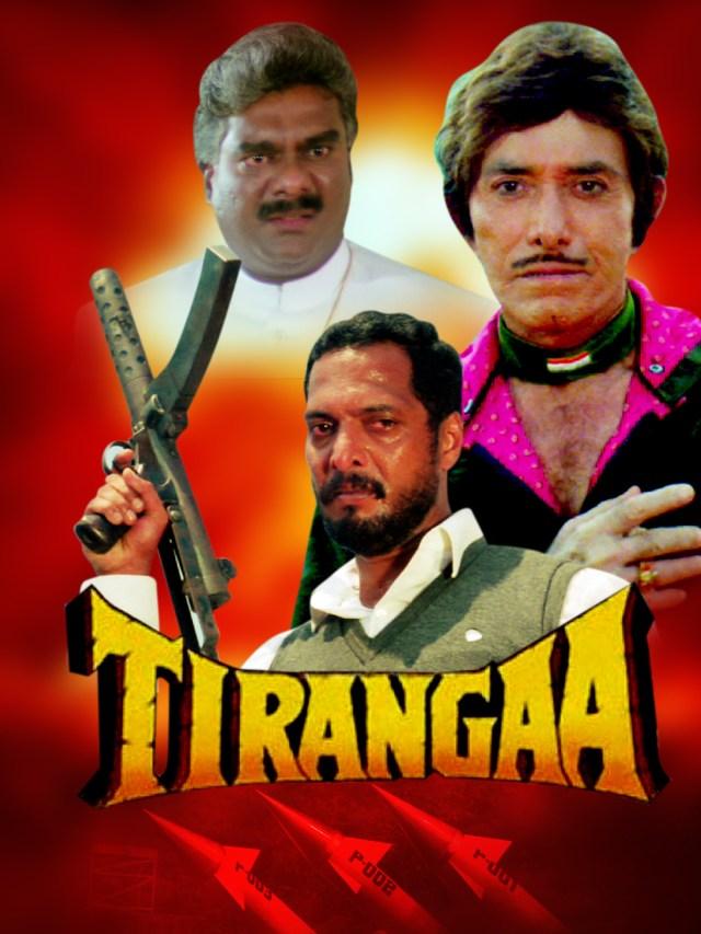 Prime Video: Tirangaa
