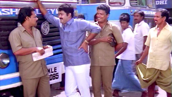 Watch Varavelpu | Prime Video