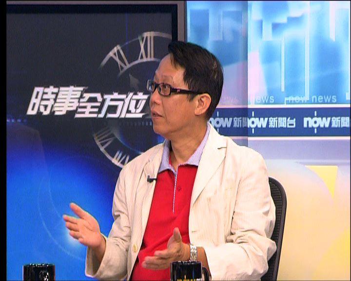 張國柱:政府應予更多時間討論長者津貼   Now 新聞