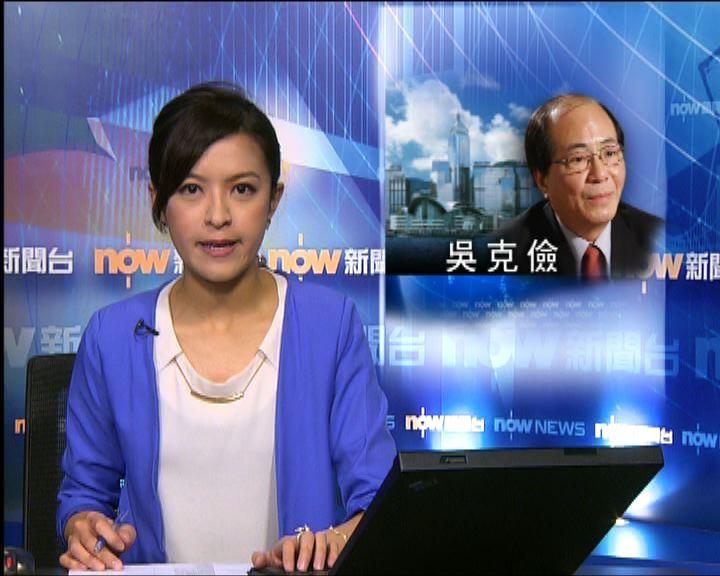 泛民:梁振英介入林慧思事件撕裂社會 | Now 新聞