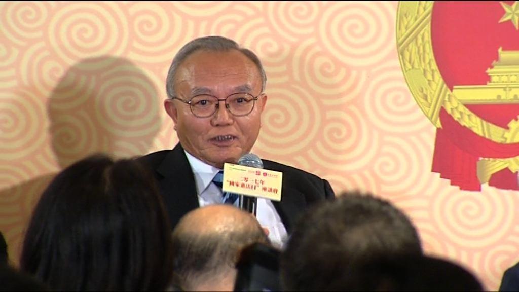 王振民:香港要接受中國共產黨領導   Now 新聞